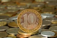 002枚硬币货币卢布 库存图片