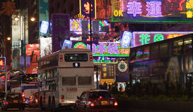 009香港 免版税库存图片