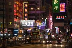 010香港 库存照片