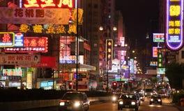 011香港 库存图片