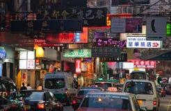 013香港 库存照片