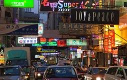 015 Hong Kong Royaltyfria Bilder