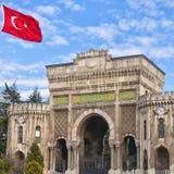 02伊斯坦布尔大学 免版税库存照片