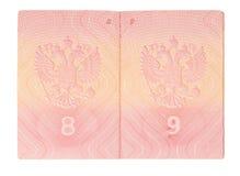 02本护照俄语 免版税库存图片