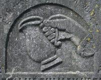 02犹太墓碑 库存照片