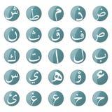 02 Αραβικά Στοκ Εικόνα