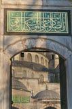 02 błękit meczet Zdjęcia Stock