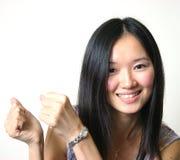 03个亚洲人女孩年轻人 免版税库存照片