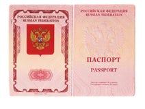 03本护照俄语 库存照片