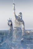 03 Styczeń Yekaterinburg Fotografia Royalty Free