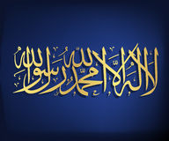 043_Arabic calligraphy. Golden Arabic Calligraphy, hand writing in arabic language Stock Photo