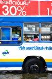 05 bangkok Таиланд -го ноябрь Стоковые Фотографии RF