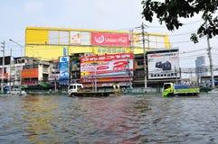 05 Bangkok Listopad Thailand Obraz Royalty Free