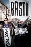 06 2011年arcore演示2月暂挂了 免版税库存照片