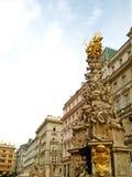 09维也纳 免版税库存照片