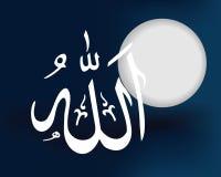 09 islamici Fotografia Stock