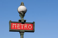 1个地铁巴黎符号 库存照片