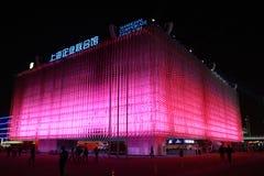 1个总公司商展联接亭子上海 免版税图库摄影