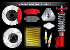 1个汽车零件被设置的向量 库存例证