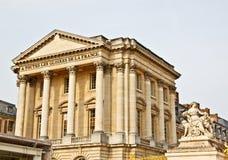 1个门面前宫殿凡尔赛 免版税库存照片