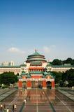 1中国重庆大厅 免版税库存照片