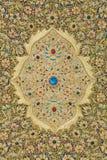 1张地毯东方人 免版税库存照片