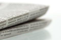 1张被折叠的报纸 免版税图库摄影