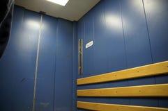1 ανελκυστήρας εσωτερι&k Στοκ φωτογραφία με δικαίωμα ελεύθερης χρήσης
