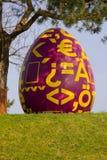 1 αυγό Πάσχας Στοκ φωτογραφία με δικαίωμα ελεύθερης χρήσης