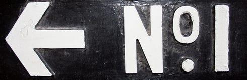 1 βέλος αριθ. Στοκ εικόνες με δικαίωμα ελεύθερης χρήσης