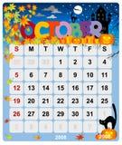 1 ημερολόγιο μηνιαίος Οκ&ta Στοκ Εικόνες