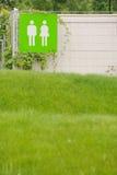 1 καμία τουαλέτα Στοκ Φωτογραφίες