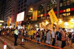 1 πορείες της Hong Ιούλιος του 2012 kong Στοκ εικόνες με δικαίωμα ελεύθερης χρήσης