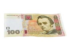 1 валюта Украина Стоковая Фотография