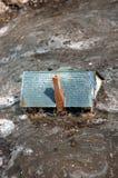 1 затопленная дом Стоковые Изображения