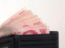 1 китайская деньг Стоковые Изображения