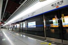 1 линия метро chengdu Стоковые Фото