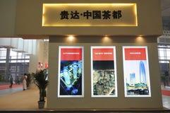 1-ое 2012 lightbox s экспонента csitf Стоковые Изображения