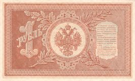 1 положение русского рублевки кредита карточки Стоковое фото RF