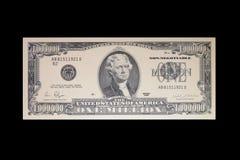 1 примечание доллара миллиона банка Стоковые Изображения