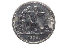1 рублевка Стоковая Фотография RF