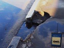 1 стоп дороги Стоковое Фото