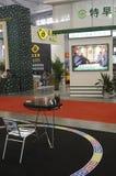 1-ый 2012 чаев csitf установленных Стоковое Изображение RF