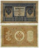 1 1898 gammala ruble russia s för pengar Royaltyfria Bilder