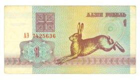 1 1992 рублевок счета Беларуси Стоковые Изображения