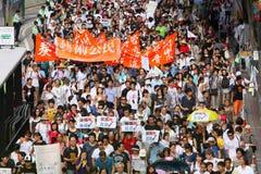 1 2011年洪・ 7月kong行军 图库摄影