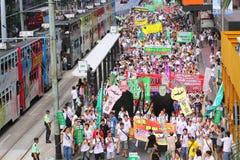 1 2011年洪・ 7月kong行军 免版税库存图片