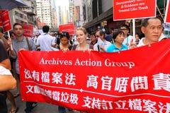 (1) 2011 Hong Lipiec kong marszów Obrazy Stock