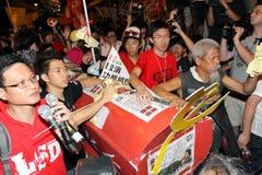 1 2012年洪・ 7月kong行军 免版税库存照片