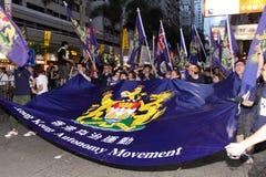 (1) 2012 Hong Lipiec kong marszów Fotografia Royalty Free